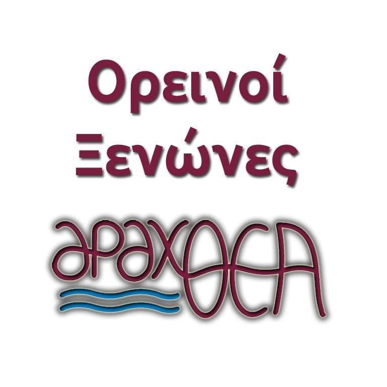 arahthea_logo