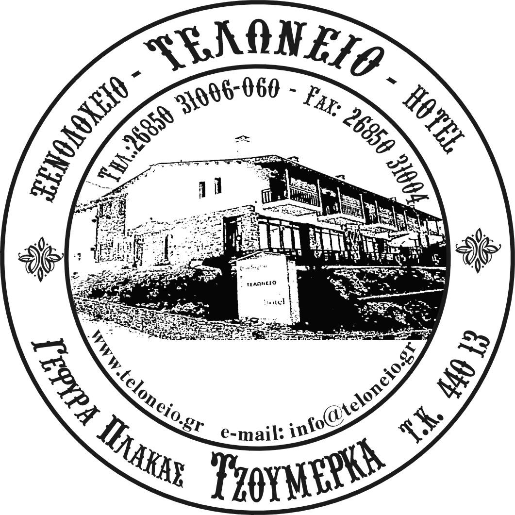 telonio_logo