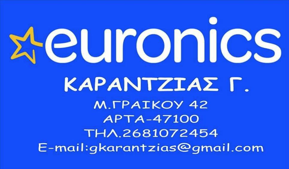 karatzias_logo