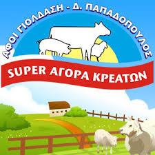 gioldasis_logo