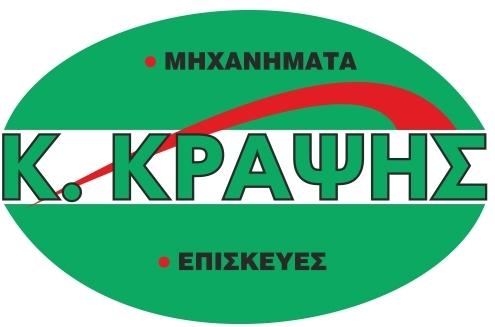 krapsis_logo