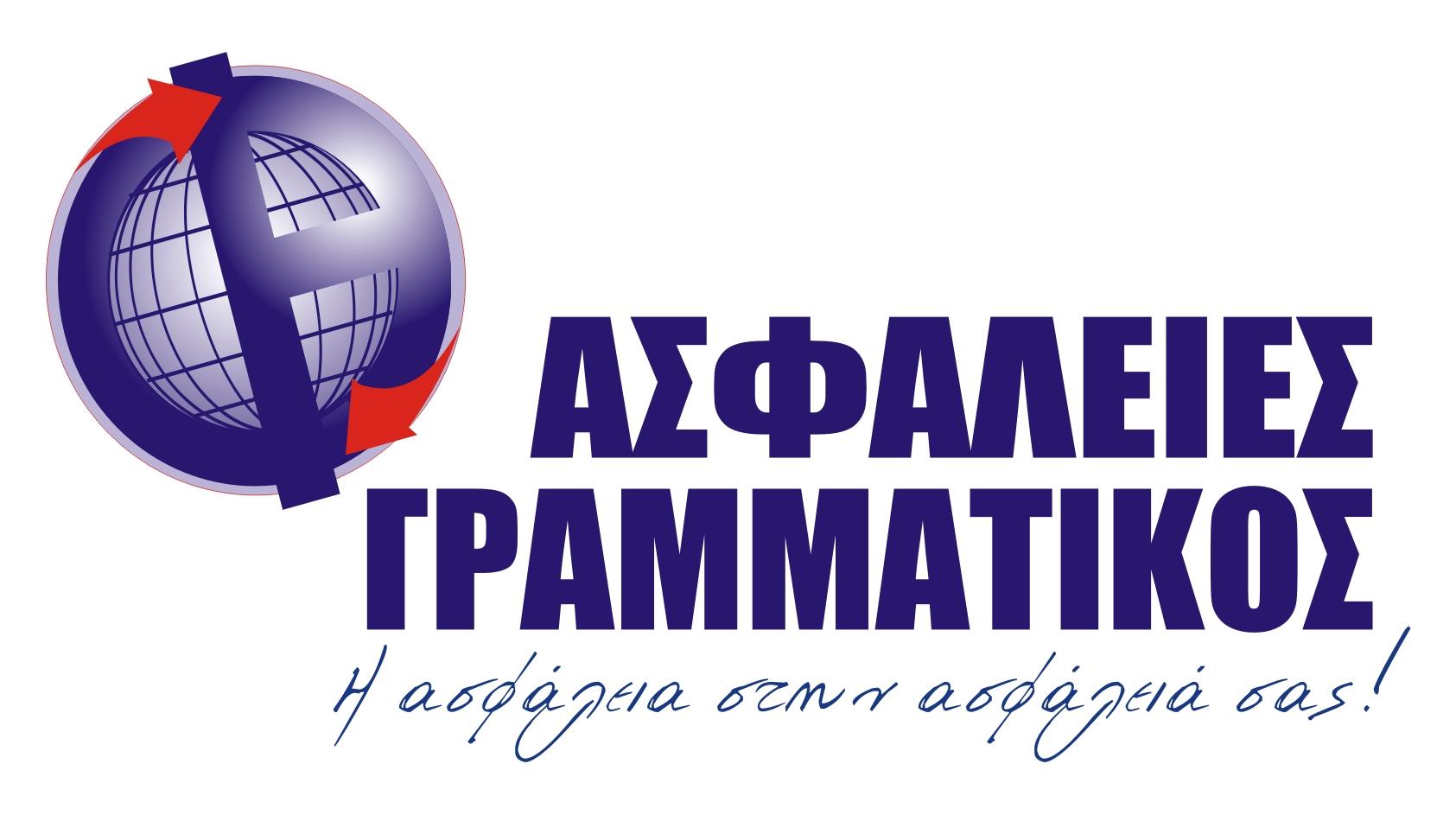 grammatikos_logo