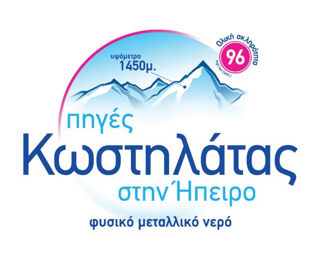 kostilata_logo