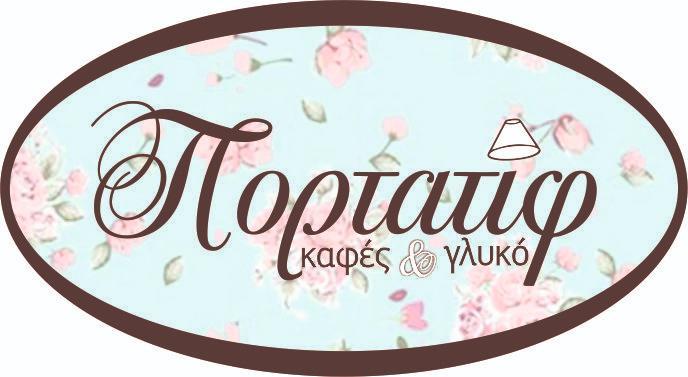 portatif_logo