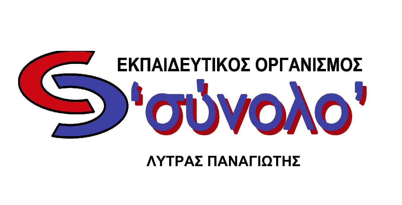 synolo_logo