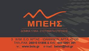 mpeis_logo